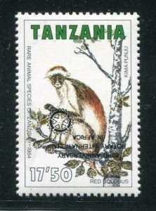 HERRICKSTAMP TANZANIA Sc.# 409 Rotary Club Error Stamp Inverted Ovpt.