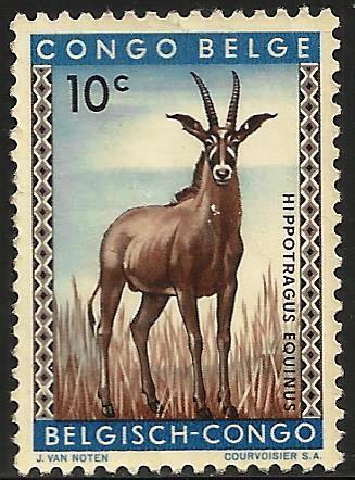 Belgian Congo 1959 Scott# 306 Used