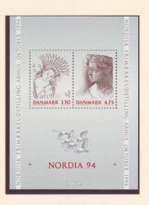 Denmark  Scott 958 1992 NORDIA 94 Margaret I stamp sheet mint NH
