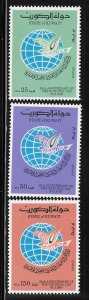 Kuwait 1990 National Day 29th anniversary Bird Sc 1129-1131 MNH A1283