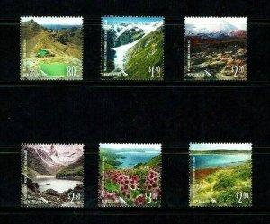 New Zealand: 2015 UNESCO World Heritage Sites, MNH set