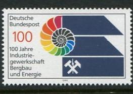 Germany #1588 MNH