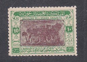 SAUDI ARABIA SC# 184  FVF/MOG