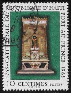 [16590] Haiti Used