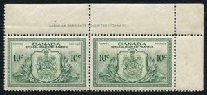 Canada SGS12 Special Delivery 1946 10 cent green U/M Pair