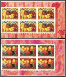 Greenland Christmas 2v Booklet Panes of 6 stamps 1999 MNH SC#355-356