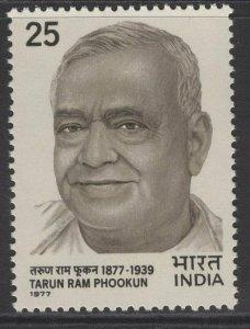 INDIA SG839 1977 TARUN RAM PHOOKUN(POLITICIAN) MNH