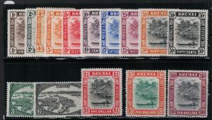 Brunei 1947-1951 SC 62-75 MNH SCV $171.00