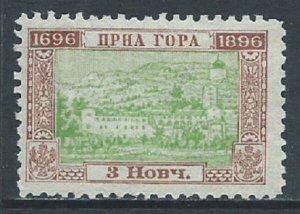 Montenegro, Sc #47, 3n MH