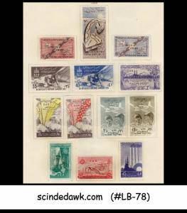 UNITED ARAB REPUBLIC STAMPS ISSUES FOR SYRIA 1958-1959 - 36V MH (ON ALBUM PAGE)