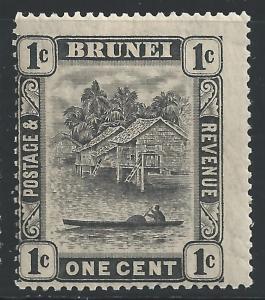 Brunei #43 1c Scene on Brunei River