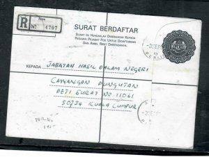 MALAYA PERLIS COVER (P0509B) 1990 $1 RLE ARAU TO KL