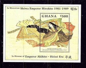 Ghana 1105 MNH 1989 Emperor Hirohito Memorial S/S