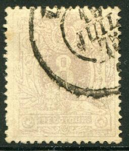 BELGIUM #31 Nice Used Issue - Numeral Design - B0131