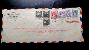 RARE JORDAN 1950 RARE STAMPS ON COVER SEND TO USA WITH BEIRUT, LEBANON TRANSIT