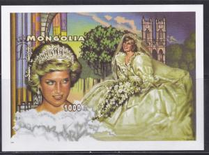 Mongolia # 2291, Princess Diana, Wedding Dress NH Half Cat