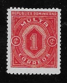 DOMINICAN REPUBLIC STAMP MNH # OCTUX5
