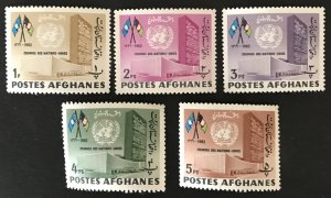 Afghanistan 1962 #618-22 MH, CV $1.25, See Description