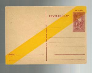 1944 Budapest Hungary Jewish Ghetto Mint Postal Stationery Postcard dark red