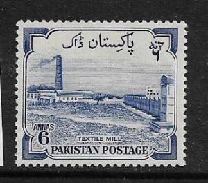 PAKISTAN     74  MINT HINGED  TEXTILE MILL STAMP