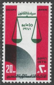 EGYPT 1009 MOG Z597