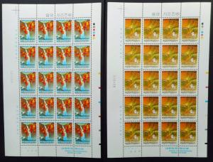 Korea, Scott 1523-1524, MNH Sheets of 20