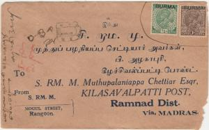BURMA 1938 KGV POSTAGE DUE COVER TO INDIA