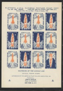 ASDA sheet of 12 Missile Age Poster stamps in orange for 1959  Stamp Expo - I