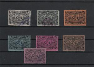 Guatemala 1897 Central American Exhibition Stamps Ref 28151