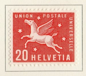 Switzerland Helvetia 1957 Early Issue Fine Mint Hinged 20c. NW-170860