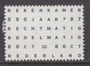Netherlands 965 MNH VF