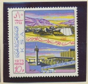 Saudi Arabia Stamp Scott #682, Mint Never Hinged - Free U.S. Shipping, Free W...