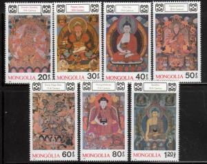 Mongolia Scott 1813-19. MNH!