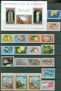 CAMEROUN : Beautiful collection of all Mint & mostly NH Complete sets. Cat €230+