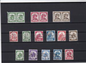 japanese occupation of burma 1943 - 1944 mnh & used stamps ref 12955