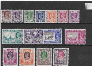 BURMA  1946 SET OF 15 MOUNTED MINT