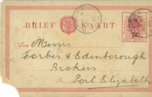 Bargains Galore Orange Free State used Postcard c1902