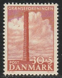 Danemark  1953  Scott No. B21  (N**)   semi postal