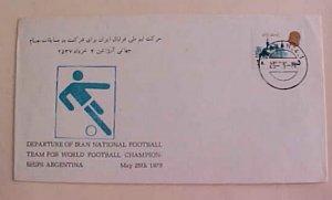 IRAN  SHAH  1978 SOCCER CACHET