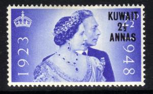 Kuwait 1948 KGV1  2 1/2 Annas Ovpt on GB Silver Wedding MM SG 74 ( M1389 )