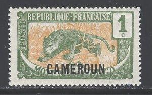 Cameroun Sc # 147 mint hinged (RRS)