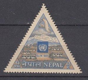 J28745, 1956 nepal mnh #89 un emblem