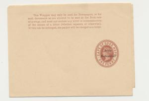 BECHUANALAND 1900, 1d WRAPPER VF UNUSED , H&G#E2 (SEE BELOW)