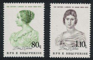 Albania Dora D'Istria pioneer of women's rights 2v 1979 MNH SG#1989-1990