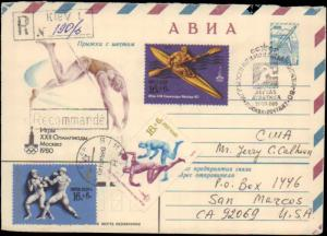 Russia, Postal Stationery, Sports