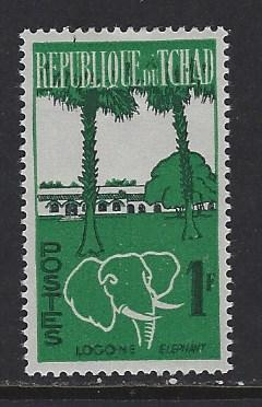 Chad Sc # 71 mint hinged (RS)