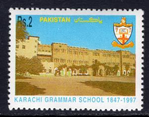 Pakistan 884 MNH VF