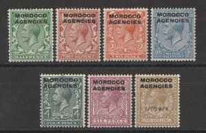 MOROCCO AGENCIES : 1925 KGV set ½d to 1/-, wmk block cypher, UPU 'specimens'