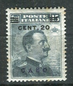 ITALY; 1912-16 Dodecanese Emmanuel surcharged Mint hinged 20/15c. Caso