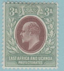 East Africa & Uganda 5 Postfrisch mit Scharnier Og Kein Fehler Extra Fein